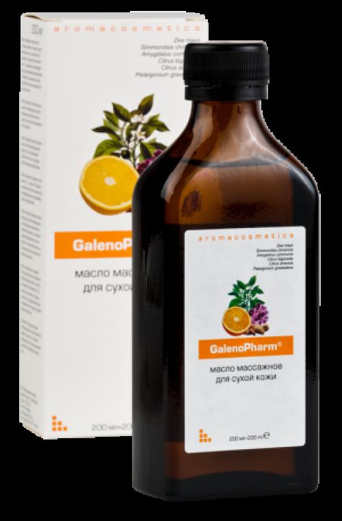 Масло массажное для сухой кожи «Aromacosmetics»