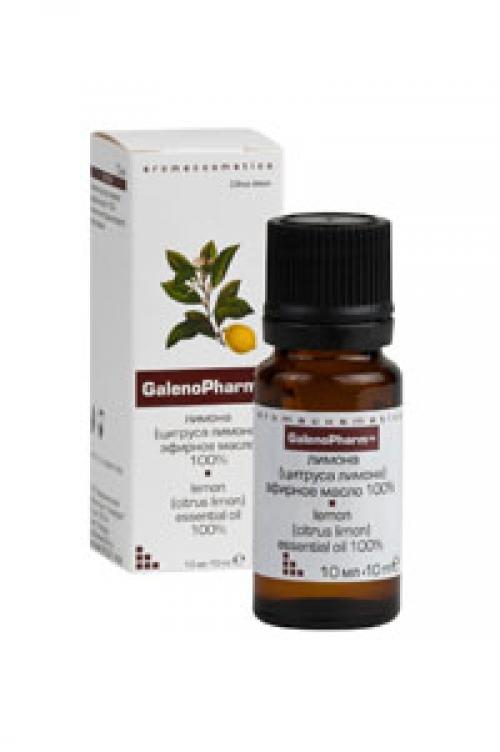Лимона (цитруса лимона) эфирное масло 100% «Aromacosmetics»