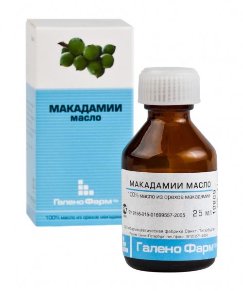 Макадамии масло