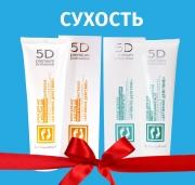 Скраб для ног отшелушивающий «Активное действие» 5D Premium Professional + Крем для ног с маслом ши питательный «Активное  действие» 5D Premium Professional