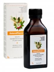 Масло профилактическое от растяжек «Aromacosmetics»
